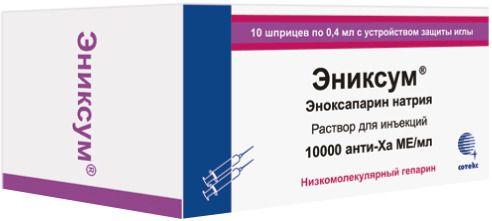 Эниксум, 10000 анти-Ха МЕ/мл, раствор для инъекций, 0.4 мл, 10шт. купить в СПб, инструкция по применению, цены в аптеках, отзывы и аналоги. Доставка в аптеку или на дом. Производитель препарата Сотекс ФармФирма