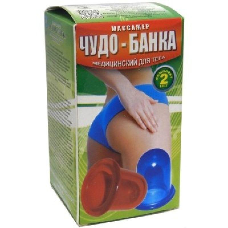 Массажер в аптеке озерки выкройки нижнего женского белья журнал