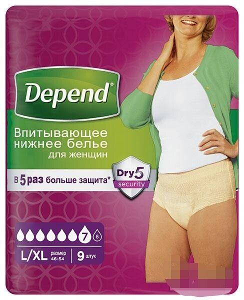 Женское белье в спб отзывы купить массажеры алиэкспресс