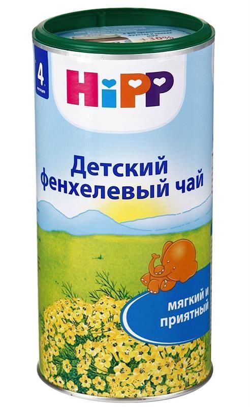 монастырский чай от гипертонии цена в аптеке ...