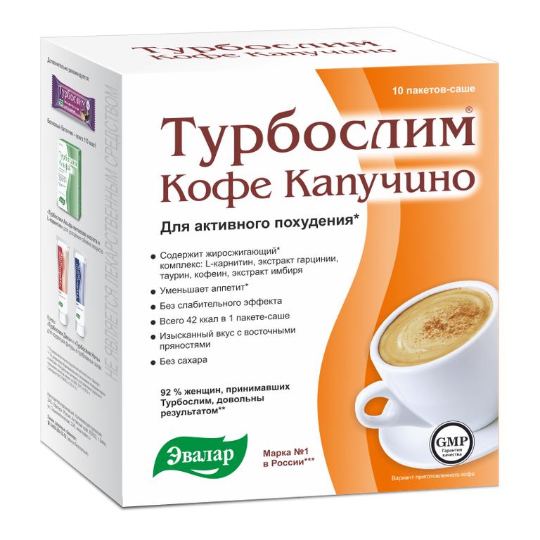 Кофе для похудения слим форм