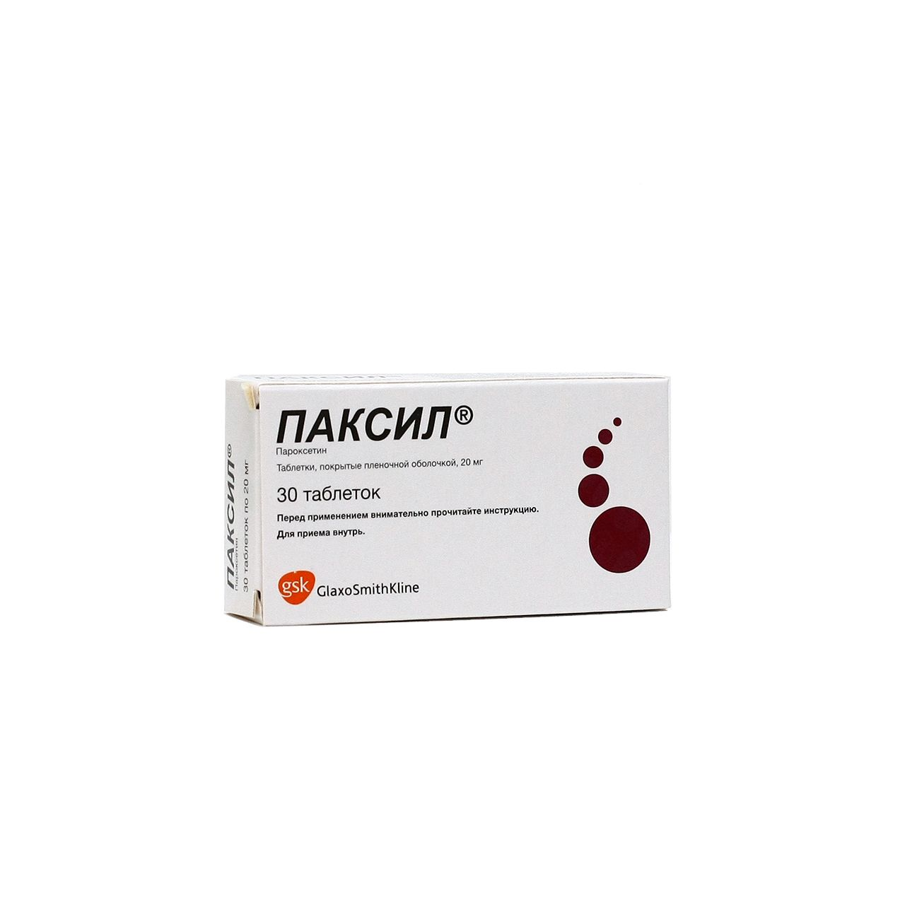 buy paxil online free