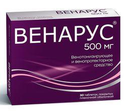 Венарус, 50 мг+450 мг, таблетки, покрытые оболочкой, 30 шт.