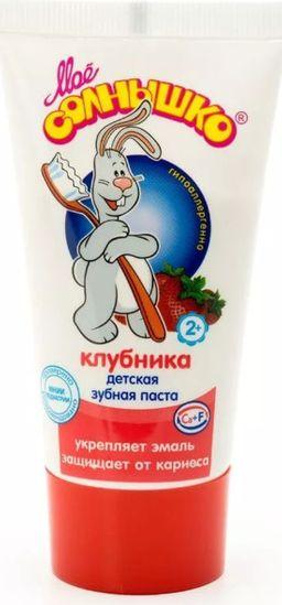Зубная паста детская Мое солнышко, паста зубная, клубничный (ые), 75 г, 1 шт.