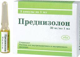 Преднизолон Эльфа, 30 мг/мл, раствор для внутривенного и внутримышечного введения, 1 мл, 3 шт.