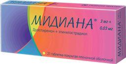 Мидиана, 3 мг+30 мкг, таблетки, покрытые пленочной оболочкой, 21 шт.