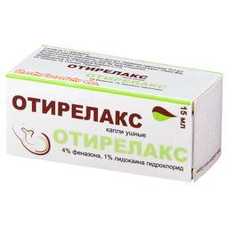 Отирелакс, 1%+4%, капли ушные, 17.1 г (15 мл), 1 шт.