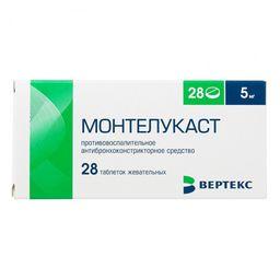 Монтелукаст, 5 мг, таблетки жевательные, 28 шт.
