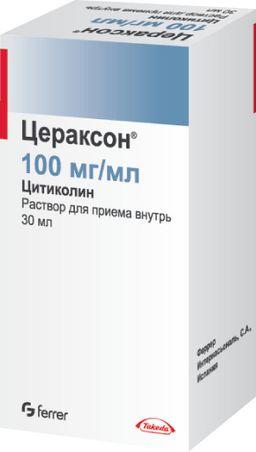 Цераксон, 100 мг/мл, раствор для приема внутрь, 30 мл, 1 шт.