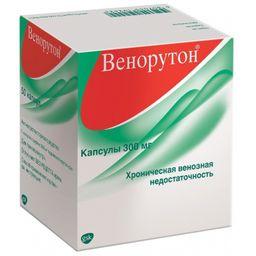 Венорутон, 300 мг, капсулы, 50 шт.