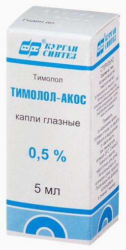 Тимолол-АКОС, 0.5%, капли глазные, 5 мл, 1 шт.