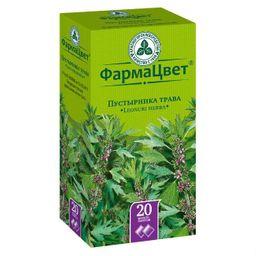 Пустырника трава, сырье растительное-порошок, 1.5 г, 20 шт.