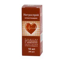 Нитроспрей, 0.4 мг/доза, спрей подъязычный дозированный, 10 мл, 1 шт.