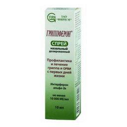Гриппферон, 10000 МЕ/мл, спрей назальный дозированный, 10 мл, 1 шт.