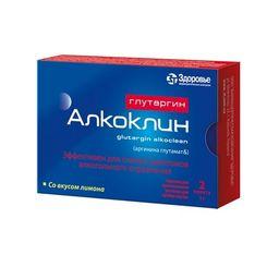 Глутаргин алкоклин, 1 г, порошок для приготовления раствора для приема внутрь, лимонные(ый), 3 г, 2 шт.