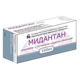 Мидантан, 100 мг, таблетки, покрытые пленочной оболочкой, 50 шт.