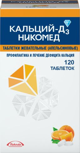 Кальций-Д3 Никомед, 500 мг+200 МЕ, таблетки жевательные, со вкусом или ароматом апельсина, 120 шт.