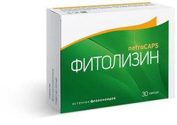 Фитолизин Нефрокапс, капсулы, 30 шт.