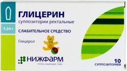Глицерин, 1.24 г, суппозитории ректальные, 10 шт.