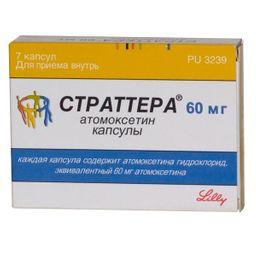 Страттера, 60 мг, капсулы, 7 шт.