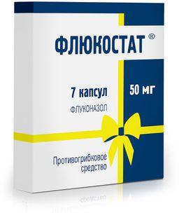 Флюкостат, 50 мг, капсулы, 7 шт.