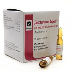 Дексаметазон-Ферейн (для инъекций), 4 мг/мл, раствор для внутривенного и внутримышечного введения, 1 мл, 25 шт.