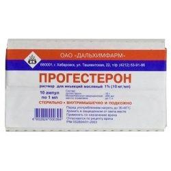 Прогестерон, 10 мг/мл, раствор для внутримышечного введения (масляный), 1 мл, 10 шт.