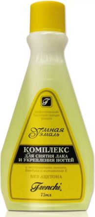 Умная эмаль комплекс для снятия лака и укрепления ногтей, лимонные(ый), 75 мл, 1 шт.