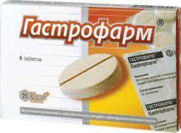 Гастрофарм, таблетки, 6 шт.