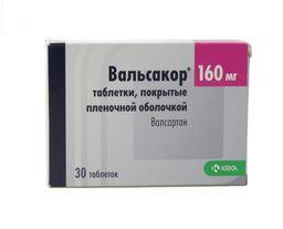 Вальсакор, 160 мг, таблетки, покрытые пленочной оболочкой, 30 шт.