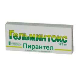 Гельминтокс, 125 мг, таблетки, покрытые пленочной оболочкой, 6 шт.