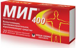 МИГ 400, 400 мг, таблетки, покрытые пленочной оболочкой, 20 шт.