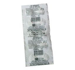 Аскорбиновая кислота с глюкозой, 100 мг+877 мг, таблетки, 10 шт.