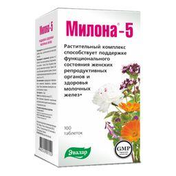 Милона-5 для поддержания здоровья молочной железы, 0.5 г, таблетки, 100 шт.