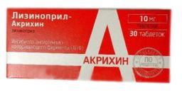 Лизиноприл-Акрихин, 10 мг, таблетки, 30 шт.