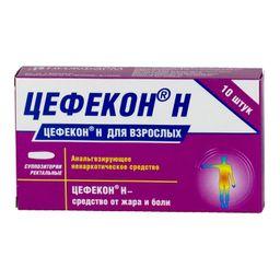 Цефекон Н, суппозитории ректальные, 10 шт.