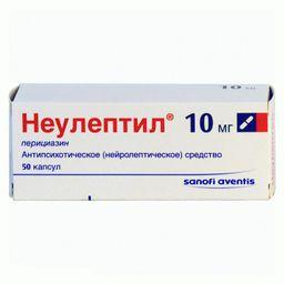 Неулептил, 10 мг, капсулы, 50 шт.