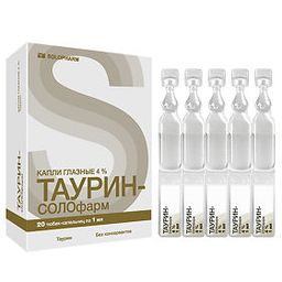 Таурин-СОЛОфарм, 4%, 4 %, капли глазные, 1 мл, 20 шт.