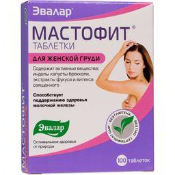 Мастофит, 0.2 г, таблетки, 100 шт.