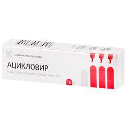 Ацикловир, 5%, мазь для наружного применения, 10 г, 1 шт.