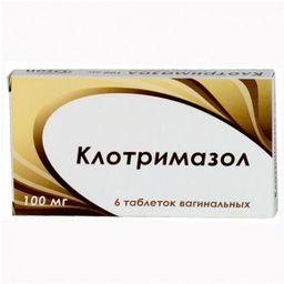 Клотримазол, 100 мг, таблетки вагинальные, 6 шт.