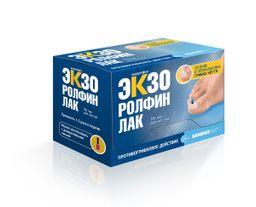 Экзоролфинлак, 5%, лак для ногтей, 2,5 мл, 1 шт.