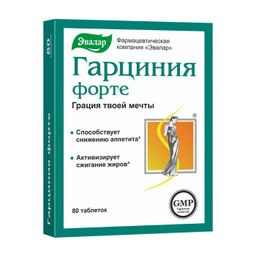 Гарциния форте, 0.23 г, таблетки, 80 шт.