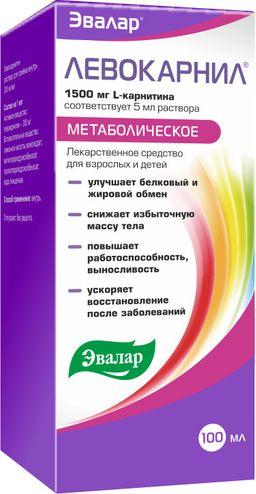 Левокарнил, 300 мг/мл, раствор для приема внутрь, 100 мл, 1 шт.
