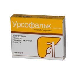 Урсофальк, 250 мг, капсулы, 10 шт.
