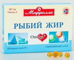 Рыбий жир с витаминами А, Д, Е, капсулы, 100 шт.