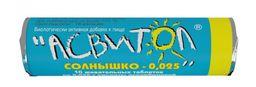 Асвитол Солнышко, 25 мг, таблетки жевательные, 10 шт.
