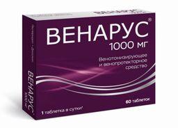 Венарус, 1000 мг, таблетки, покрытые пленочной оболочкой, 60 шт.