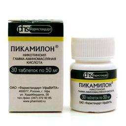 Пикамилон, 50 мг, таблетки, 30 шт.
