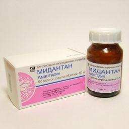 Мидантан, 100 мг, таблетки, покрытые оболочкой, 100 шт.